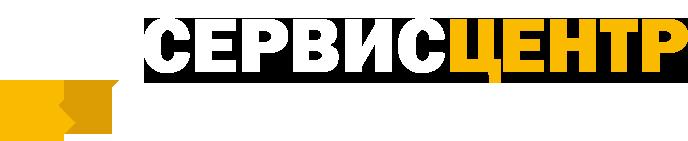 Сервисцентр - ремонт бытовой техники в Москве